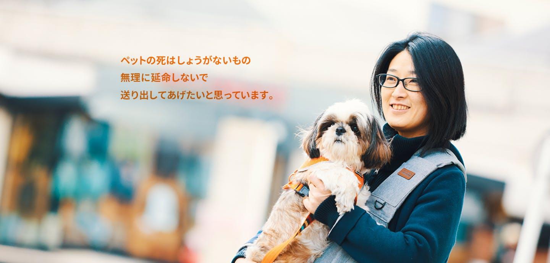 Miwa & ムツキ