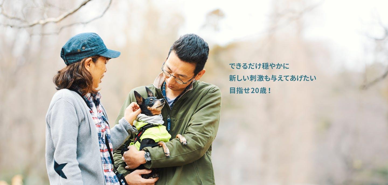 Yoshi・Kichikichi & 吉助