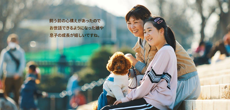 ASAMI・MOMOKA & ララ