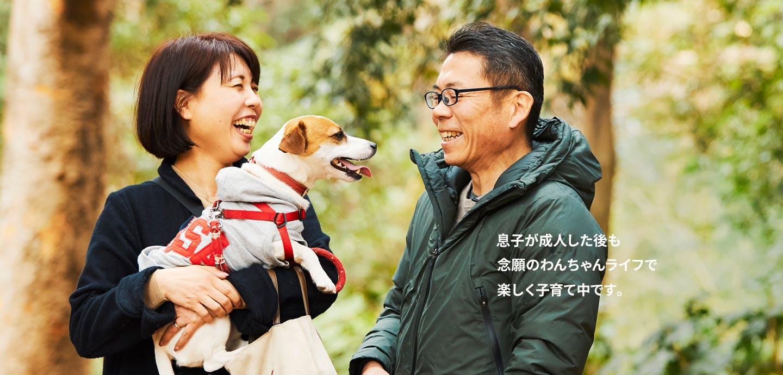 KOUICHI・MIKI & ラルフ