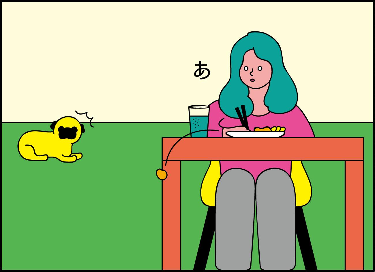 スピード勝負【ほのぼの系Daily Comic/パグとわたし】