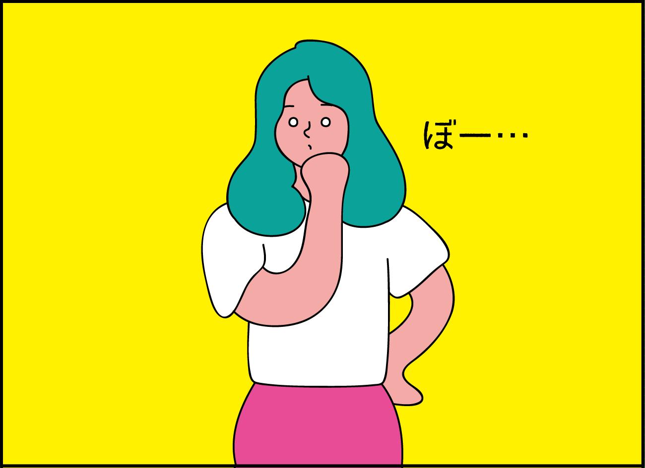 癒し【ほのぼの系Daily Comic/パグとわたし】