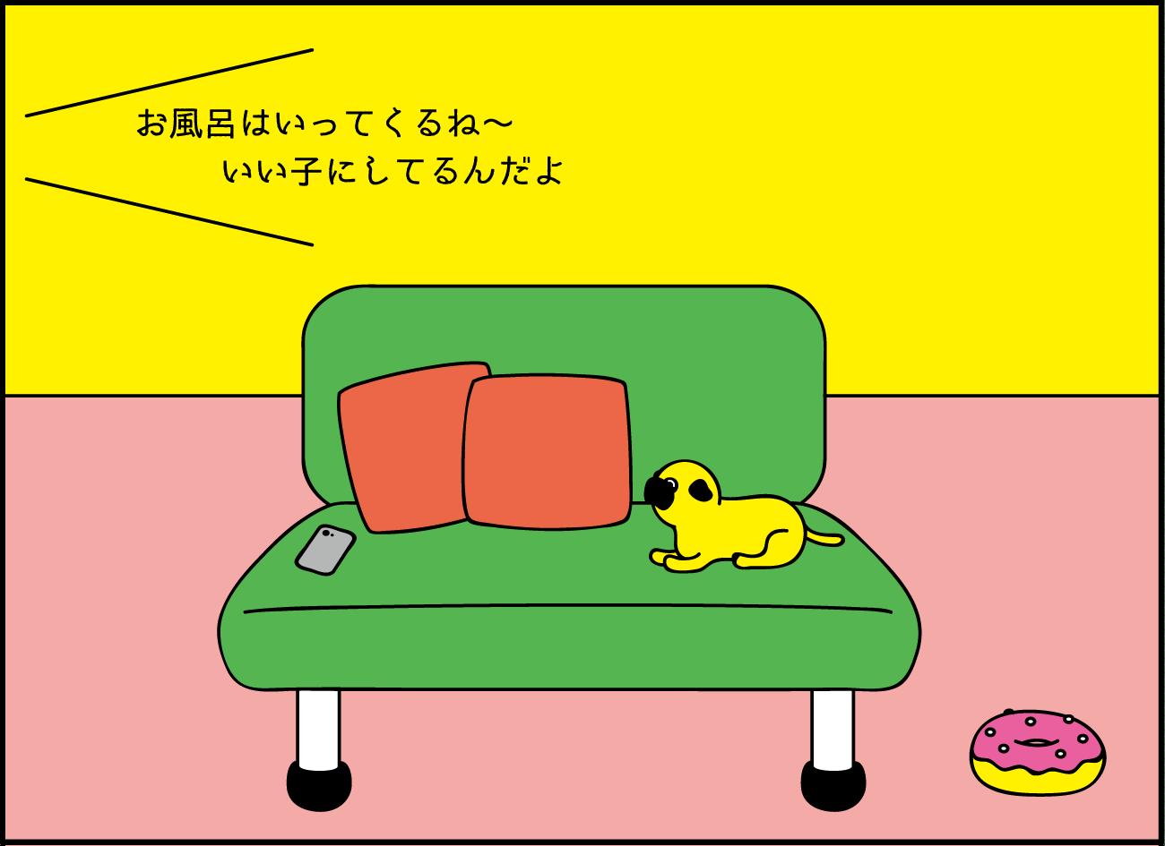 【パグとわたし】子犬期の悲劇1