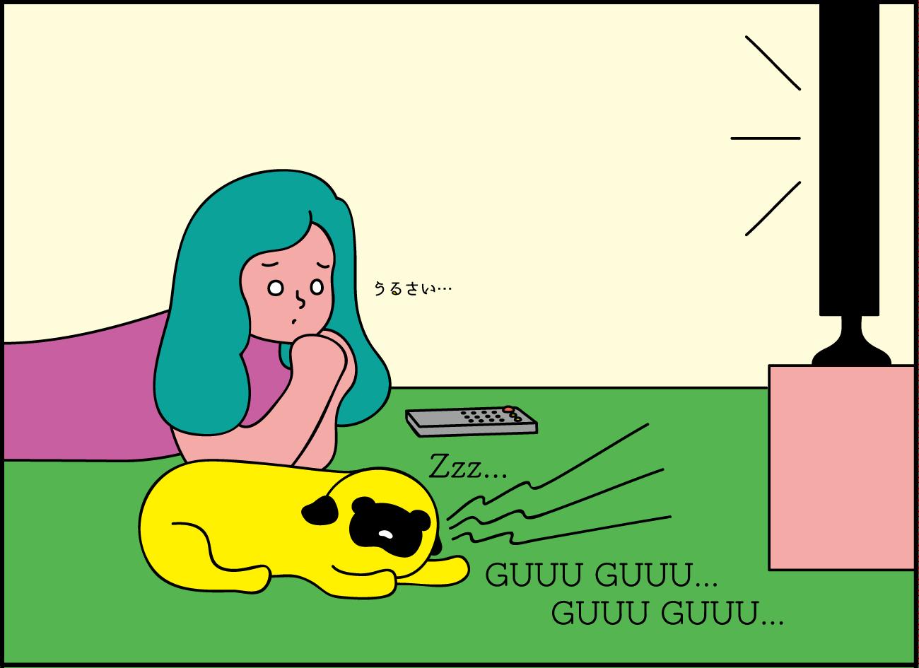いびき【ほのぼの系Daily Comic/パグとわたし】
