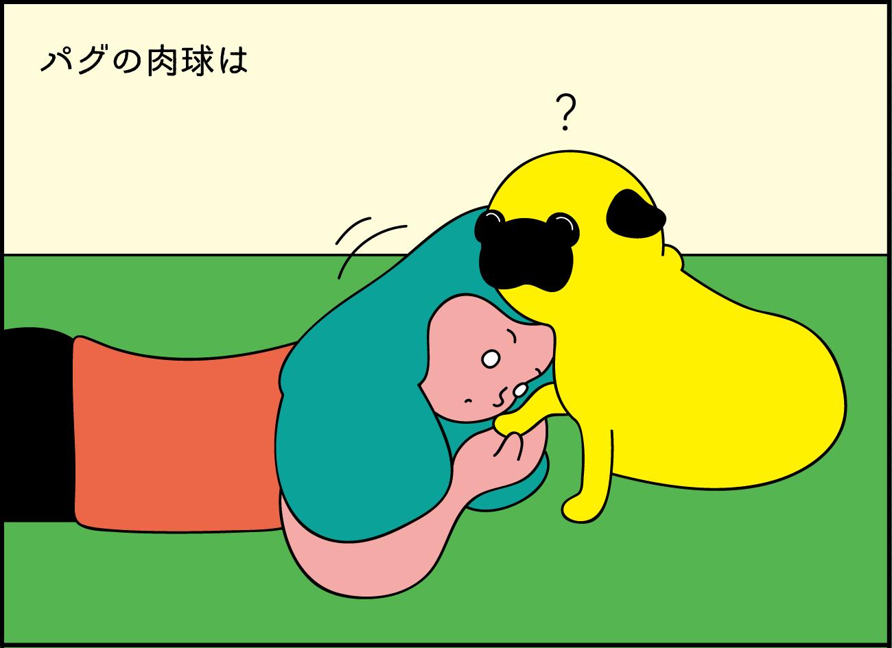 肉球【ほのぼの系Daily Comic/パグとわたし】