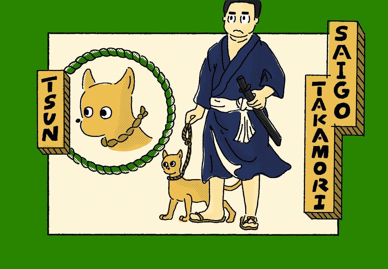 西郷隆盛は愛犬家!?銅像で犬を連れている理由や犬に関するエピソードなどを紹介!
