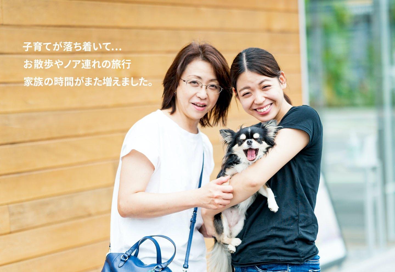 愛犬家の一日《WanScene92》