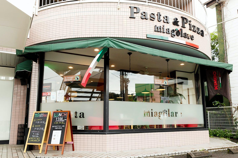 イタリアンレストラン ミャゴラーレ