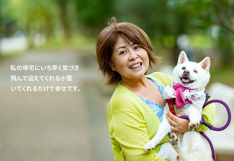 愛犬家の一日《WanScene97》ひとみさん&小雪(柴犬)