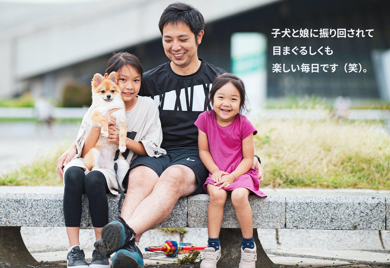 愛犬家の一日《WanScene99》稲垣さん&やま(ポメラニアン)