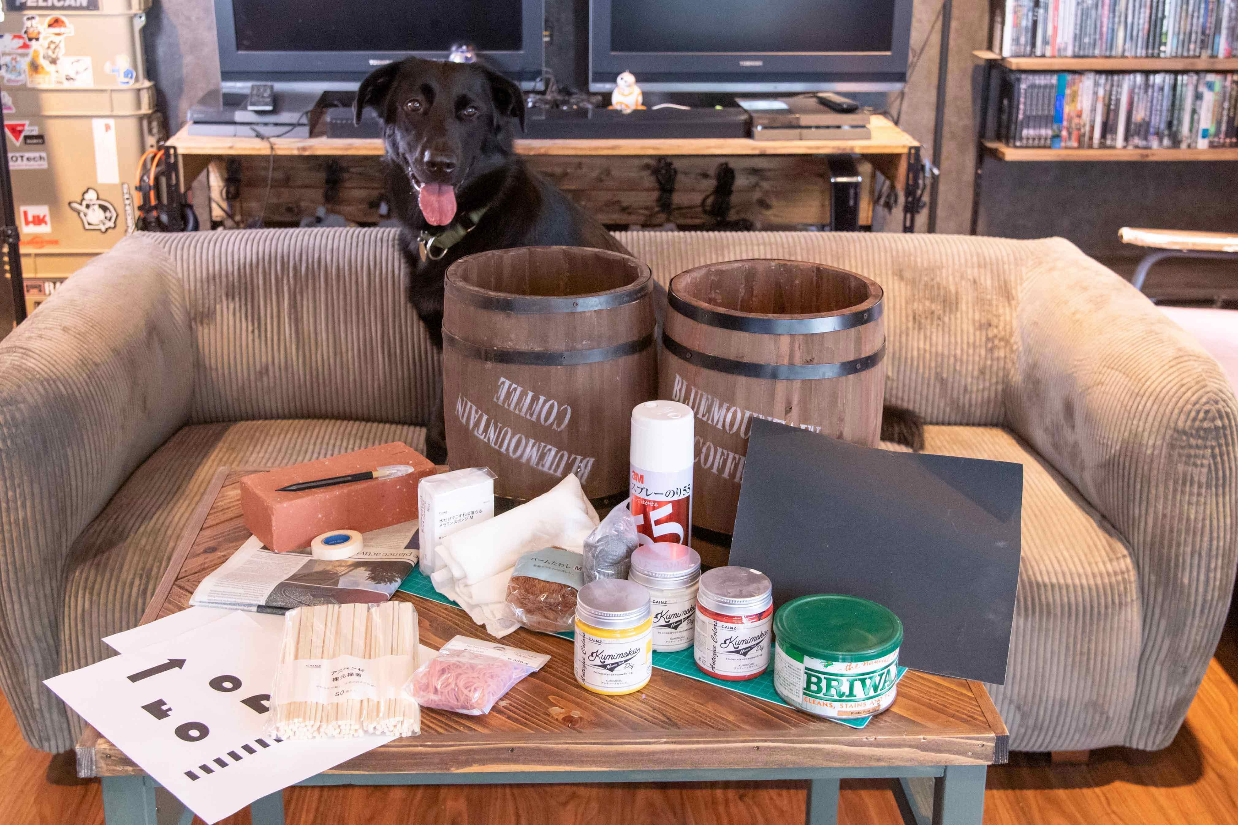 大型犬用DIY フードスタンド 材料