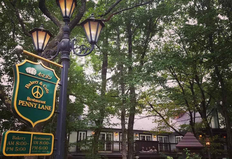 【店内犬OK】那須の『ベーカリーレストラン ペニーレイン』は愛犬とビートルズの世界観を楽しめちゃう!《WanQolグルメ》