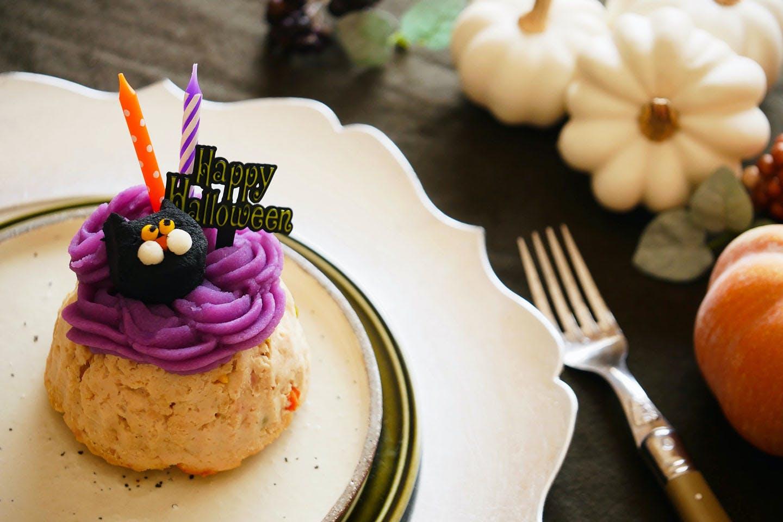【1時間で完成】「ミートケーキ」に可愛く黒猫アレンジ!《愛犬手作りごはんレシピ》 黒猫 アレンジ