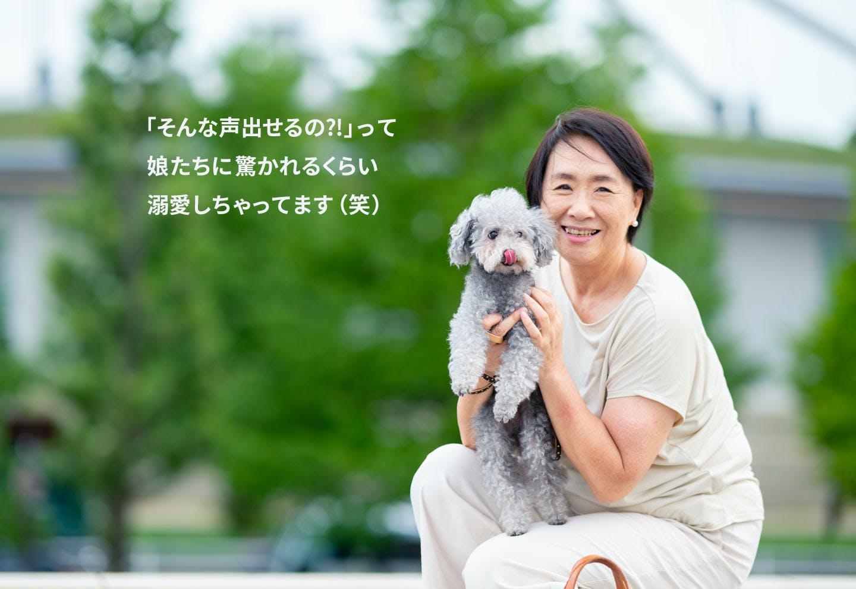 愛犬家の一日《WanScene102》久保田さん&金太郎(トイプードル)