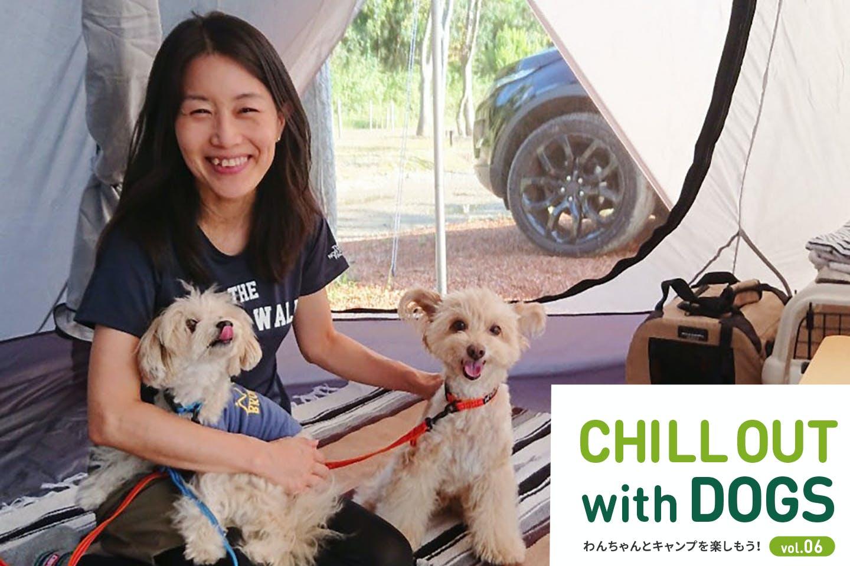 【長瀞】愛犬と関東近郊で秋キャンプを楽しもう!