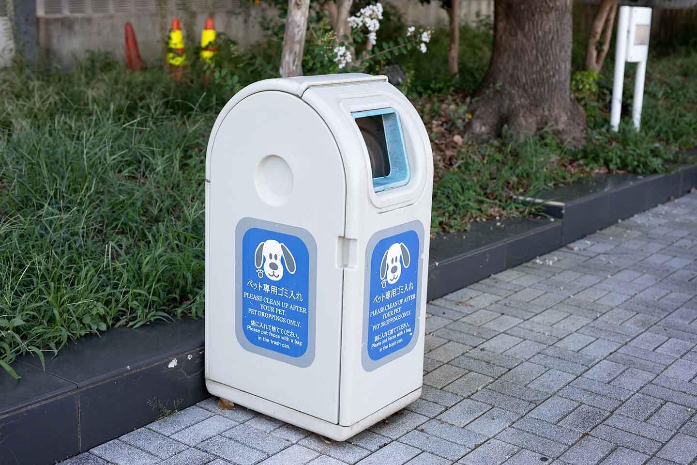 ペット専用ゴミ箱