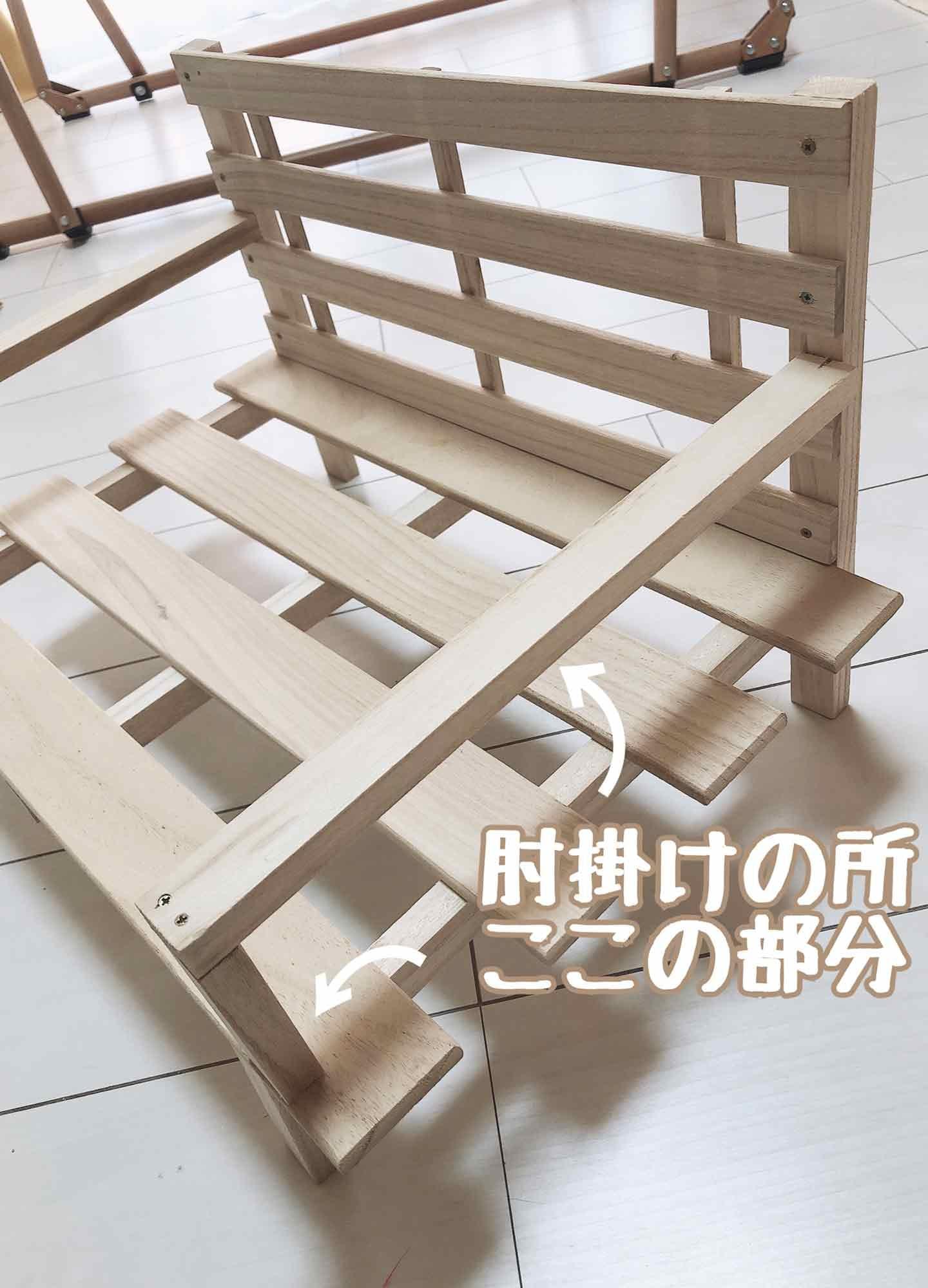 手作り愛犬用ソファー DIY  肘掛け部分