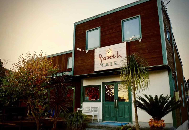 《クーポン付き♪》【伊豆】店内犬連れOK!リゾート感溢れる『south cafe』で愛犬とまったり♡