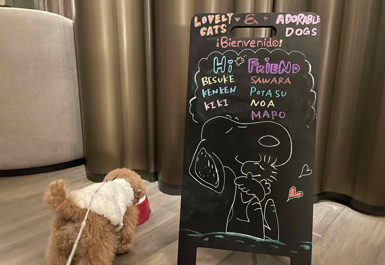 キンプトン新宿東京 犬フレンドリー