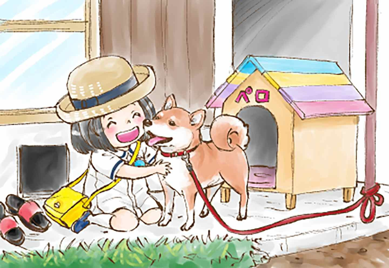 初めて飼った犬 雑種のペロ みやうち沙矢