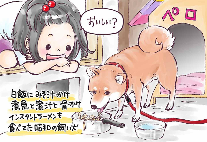 残飯を愛犬にあげる常識 みやうち沙矢