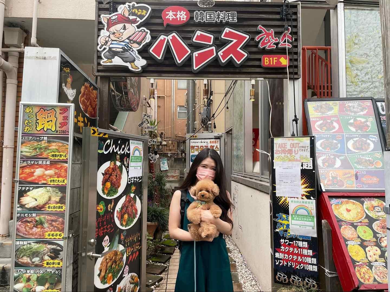愛犬と韓流を感じながら食べられる『ハンス』