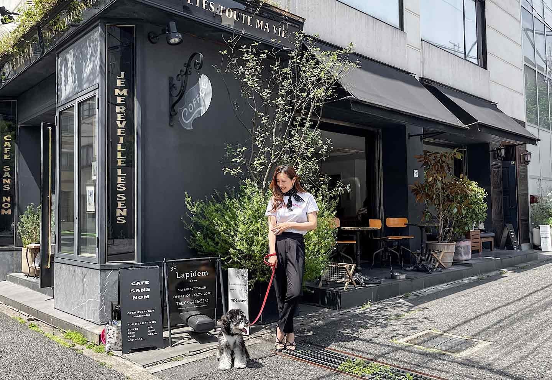 【赤坂】CAFE SANS NOM (カフェサンズノム)