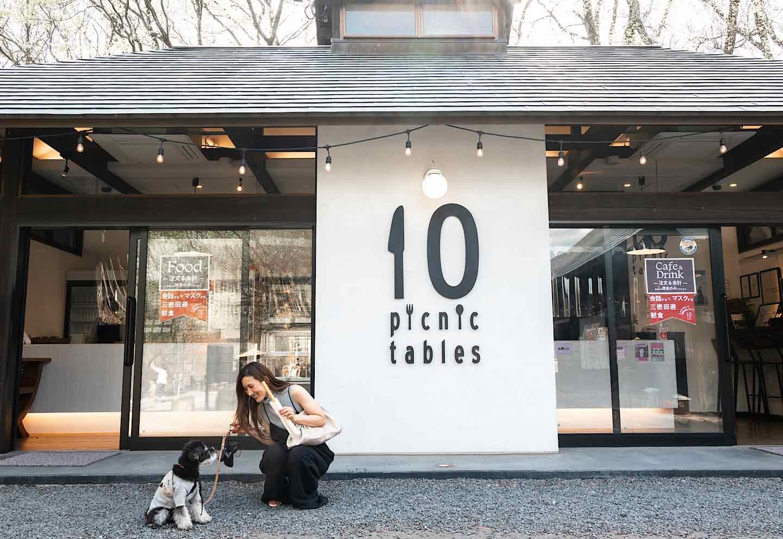 愛犬も喜ぶピクニックが楽しめる♡『10 picnic tables』