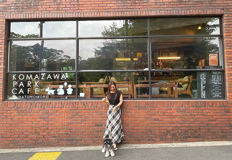 『コマザワ パーク カフェ』 外観 犬