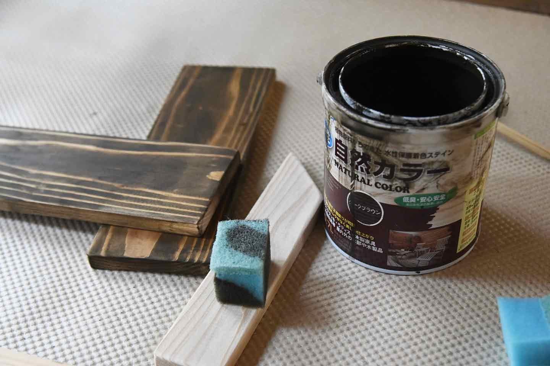 『わんこがいます!』ガーデンピックの作り方 木材を塗装