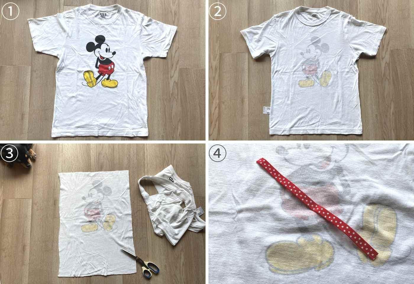愛犬用Tシャツカフェマットの作り方 手順