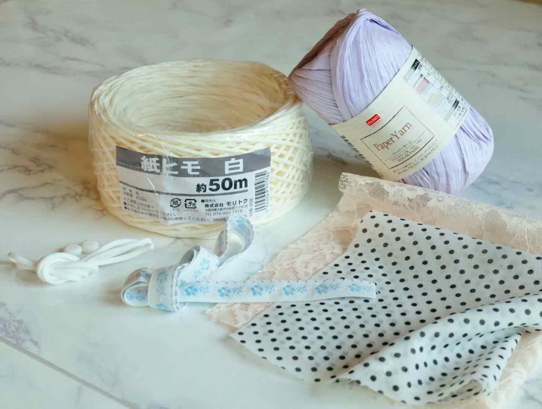 100均の紙紐で作れる 愛犬用麦わら帽子の材料
