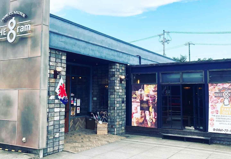 【日進市】行列ができる人気の大型カフェ『ファーマーズキッチンザグラム』