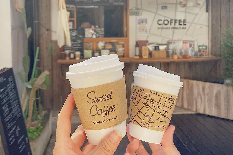 『Sunset Coffee』 地域貢献 売り上げ寄付