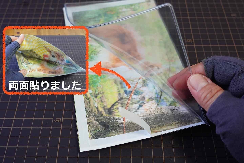 愛犬デザインのマスクケースの作り方 愛犬の写真をカードケースに貼り付ける