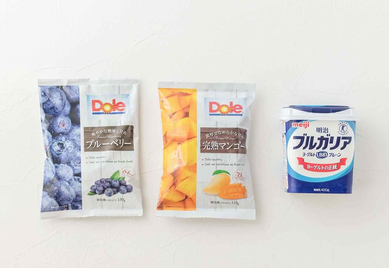愛犬用冷凍フルーツ&ヨーグルト  プレーンヨーグルト(無糖) 冷凍マンゴー 冷凍ブルーベリー