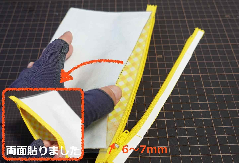 愛犬デザインのマスクケースの作り方 ファスナー をパスケースに貼り付ける