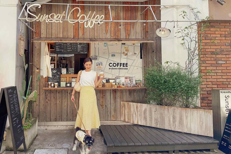 ついつい愛犬と寄りたくなるコーヒースタンド♡『Sunset Coffee』