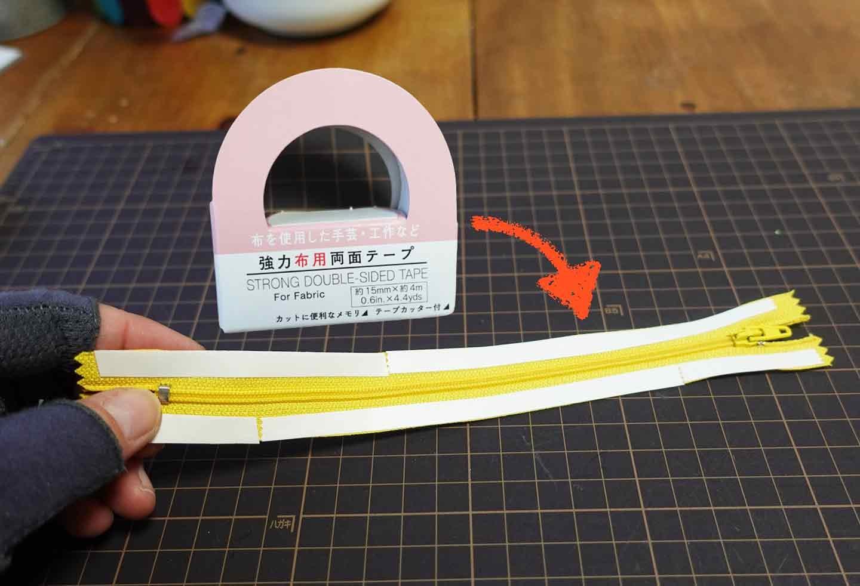 愛犬デザインのマスクケースの作り方 ファスナー を貼り付ける