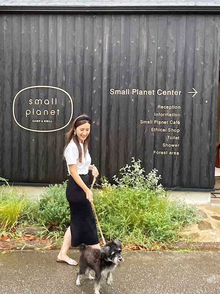 【千葉】グランピング施設『small planet CAMP & GRILL』で愛犬とサステナブルで優雅なアウトドア体験♡