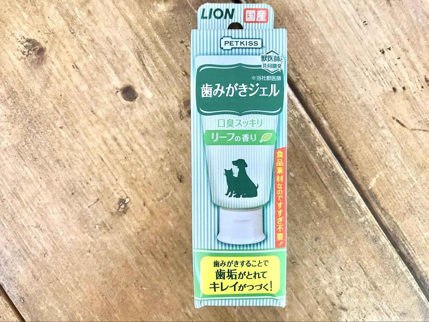 ライオン(LION)の「PETKISS歯みがきジェル リーフの香り」