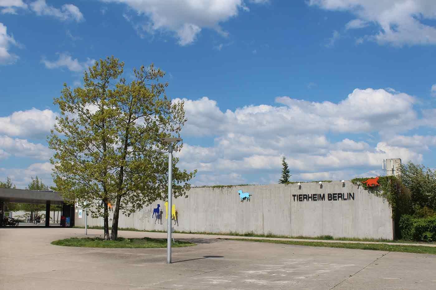 ドイツ最大の保護施設、ティアハイムベルリンの外観