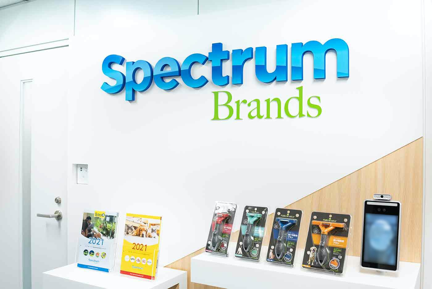 スペクトラムブランズジャパン株式会社のオフィスエントランス