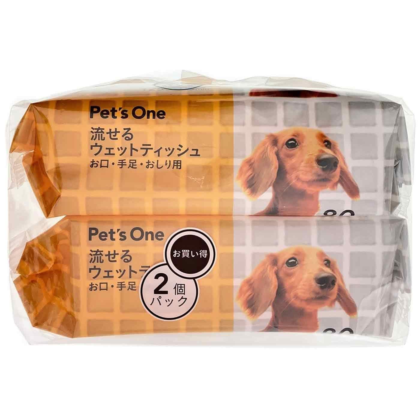 Pet'sOne 流せるウェットティッシュ 80枚×2個パック